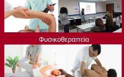 fisikotherapy